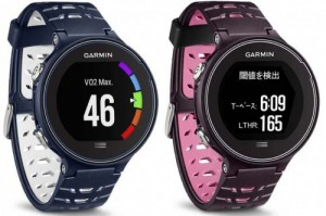 s_garmin-launches-gps-watch-foreathlete630j-foreathlete230j-and-fitness-band-vivofit3