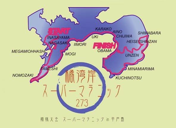 tachibana.9