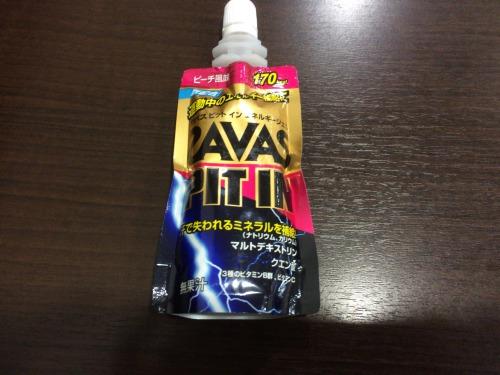 s_2015-03-07 16.17.02