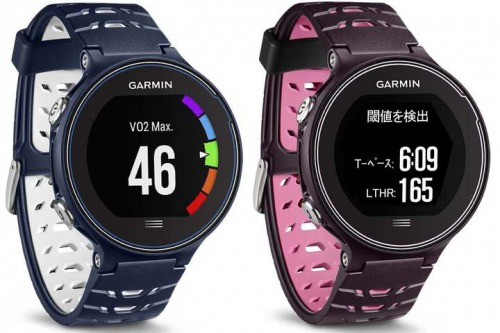 s_garmin-launches-gps-watch-foreathlete630j-foreathlete230j-and-fitness-band-vivofit3